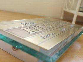 真鍮アクリル表札側面