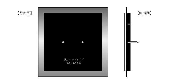 DSMT-02表札背面・側面図