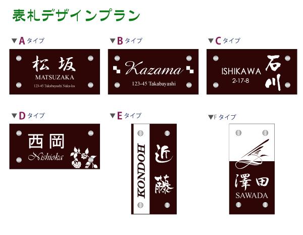 AG-2010用デザイン