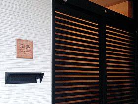 タイル表札TL-E1515玄関横設置例