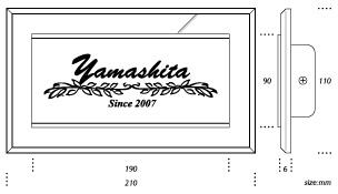 190タイプ表札図面