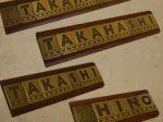 メタイル/真鍮・木製プレート