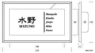 ステンレス表札寸法図
