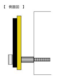 アクリル切り文字表札側面図