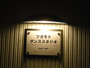 看板夜のイメージ
