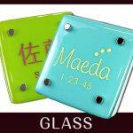 メルトガラス表札120角/ブルズアイ不透明系