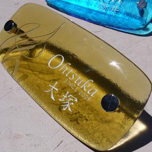 メルトガラス表札のイエロー