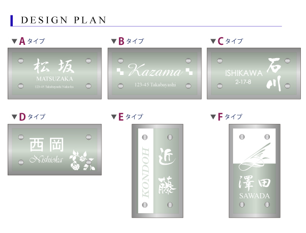 MTG-2212デザイン