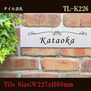 tl-k226